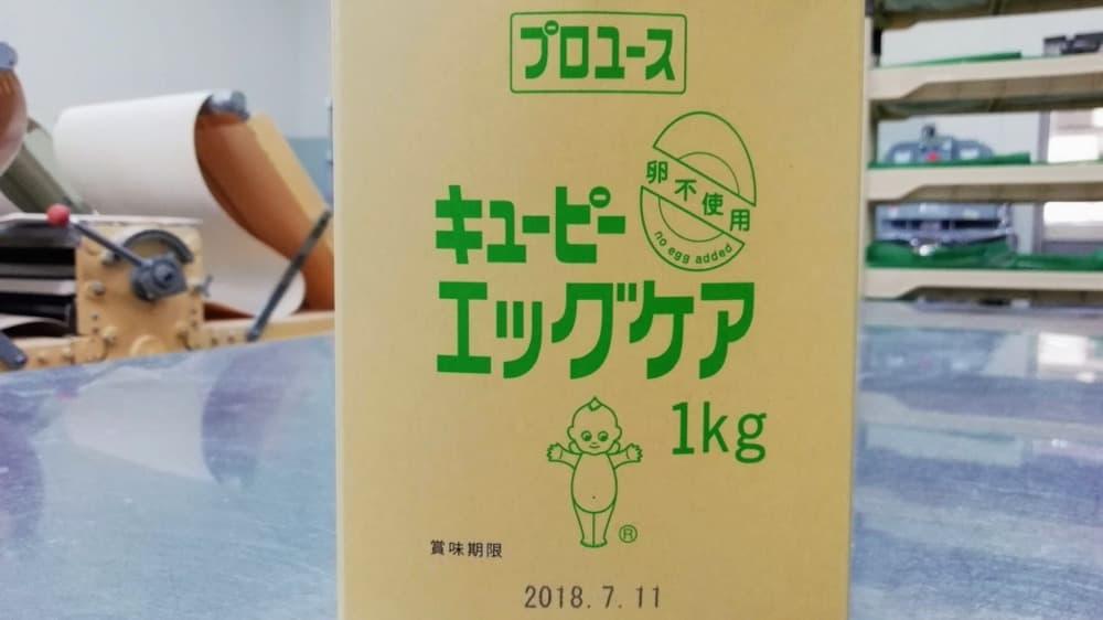 卵・乳不使用のマヨネーズとは