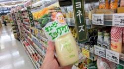 スーパーで手に入るアレルギー対応食品