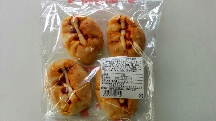 【ミニ】ウインナーパン (4個入り)【卵・乳アレルギー対応】