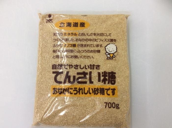 北海道産100%のてんさい糖