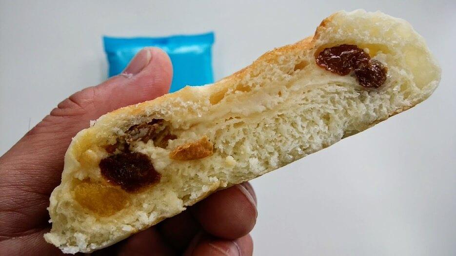 りんごとレーズンのチーズ風おやきパン【卵・乳アレルギー対応】