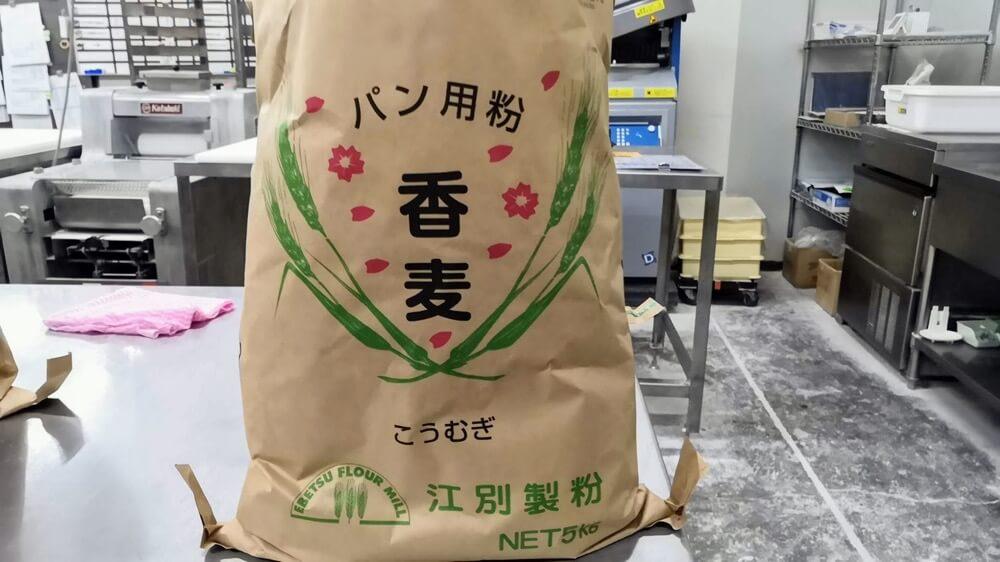 試作品:国産小麦食パン【卵・乳アレルギー対応】