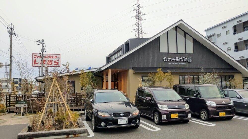 全国展開されている、むさしの森珈琲さん。金沢でとっても人気のコーヒー店です。