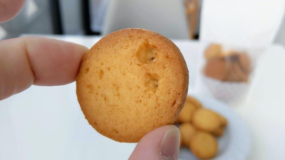 メープルクッキー(12枚入り)【卵・乳アレルギー対応】