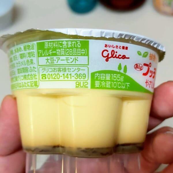 卵・乳アレルギーがあっても、気軽においしいものを食べたい!