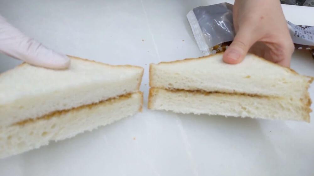 メープルサンドクッキーパン【卵・乳アレルギー対応】