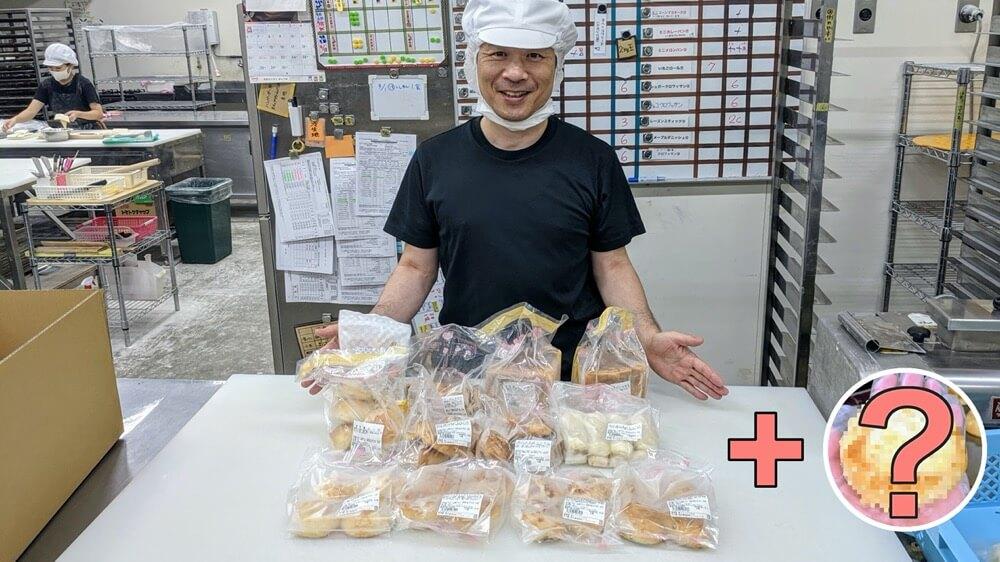 【特急便セット】店チョのおすすめセット