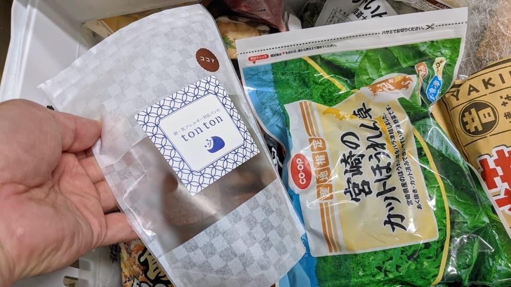 純ココアクッキー(12枚入り)【卵・乳アレルギー対応】