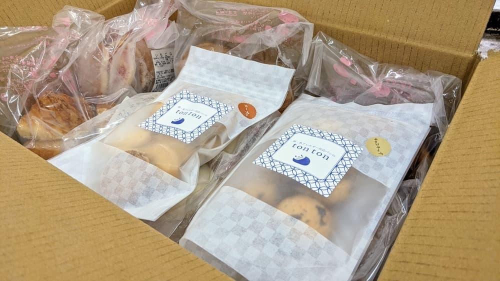 子供が喜ぶお菓子セット【卵・乳アレルギー対応】 | 卵・乳アレルギー対応パンのtonton