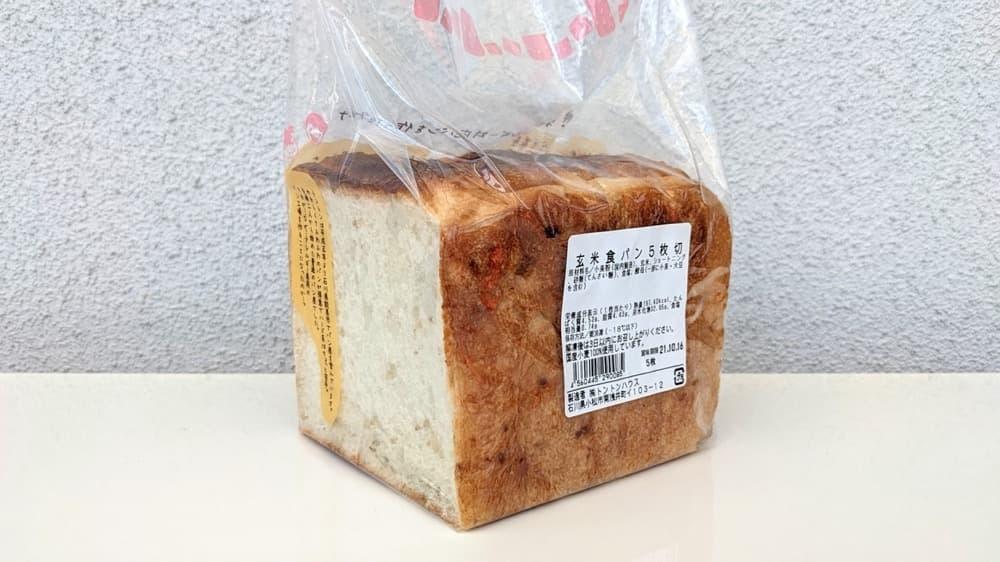 玄米食パン1斤 5枚切り