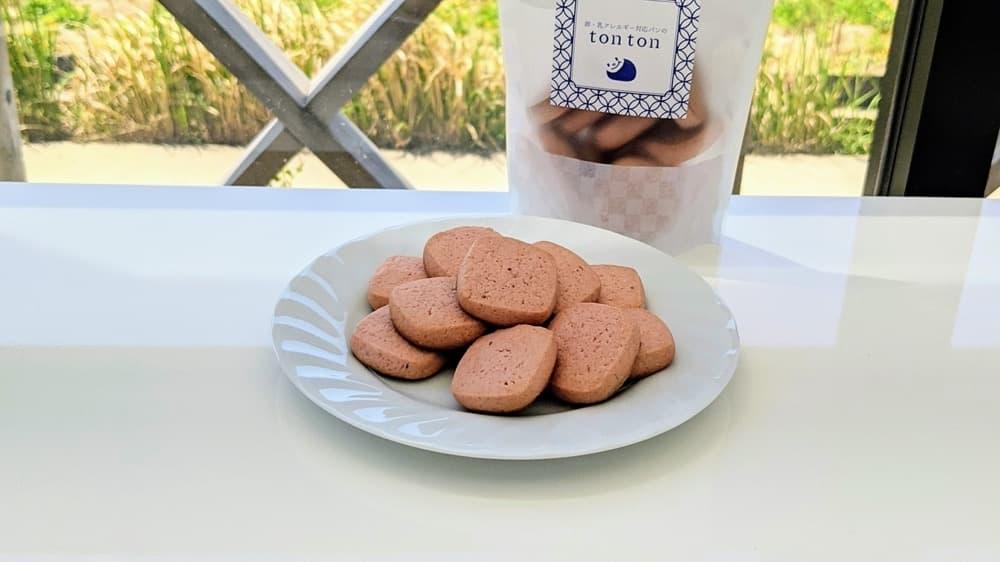 とちおとめいちごクッキー(12枚入り)【卵・乳アレルギー対応】
