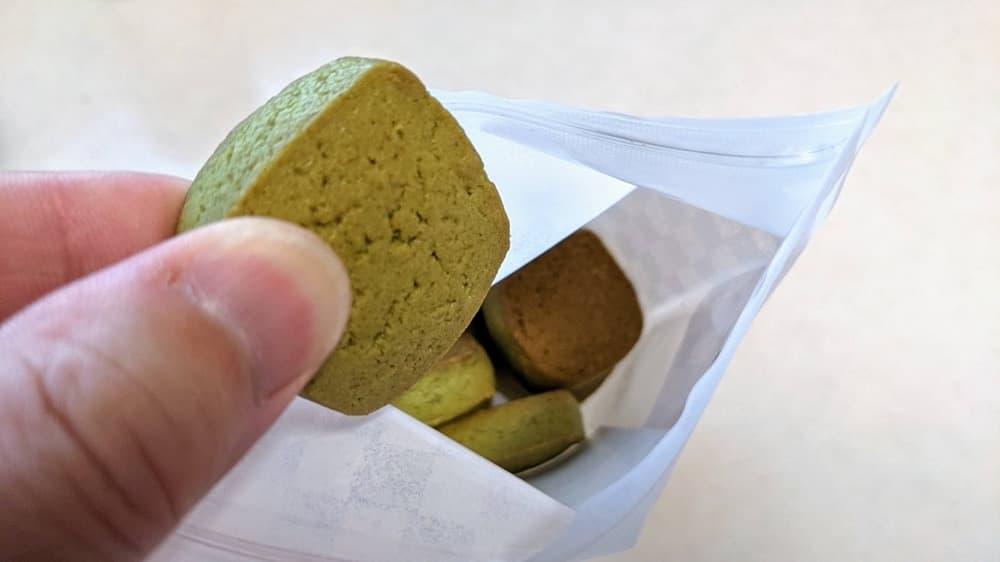 宇治抹茶クッキー(12枚入り)【卵・乳アレルギー対応】