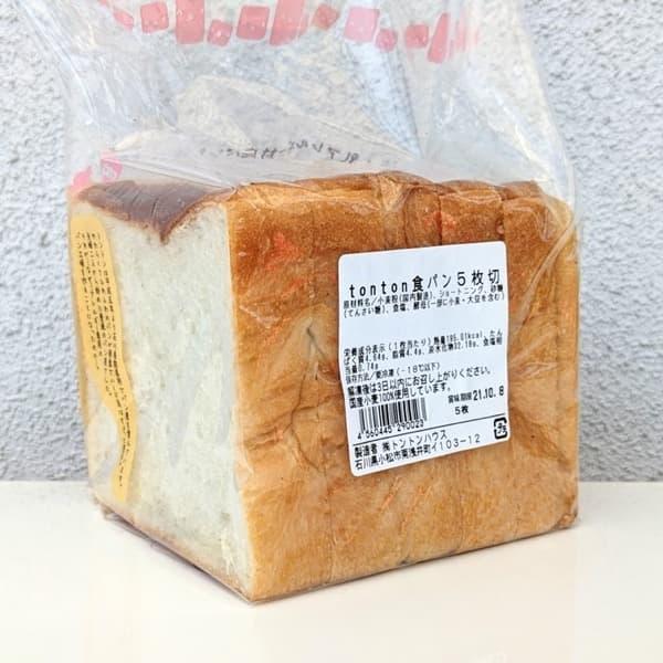 tonton食パン1斤5枚切り【卵・乳アレルギー対応】